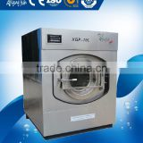 Professional used laundry equipment for sale/ hotel/ hospital/ self-service laundry spa