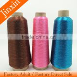 Dongyang Yiwu cheap embroidery metallic yarn supplier,metallic yarn micro slittig twist with 150D polyester yarn