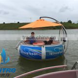 HEITRO BBQ donut boat for entertainment, Original manufacture barbecue boat electric motor (6 persons type)