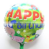 18inch helium foil animal cow printed happy birthday balloon