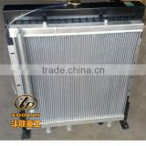 XG955II XGMA Loader radiator, water tank radiator,loader hydraulic oil cooler unit cooling