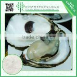 Healthy food 100% Pure Natural oyster shell powder from China Factory