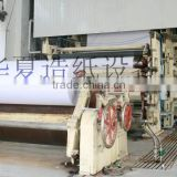 1880 model duplex board paper making machine