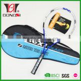 27inch new design wide frame aluminium tennis racket