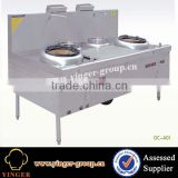 restaurant commercial chinese induction wok stove burner range
