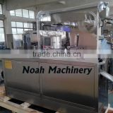 DPB140 Candy/Tablet/Capsule Blister Packing Machine