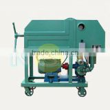 NSH Board frame type filter oil machine Plate and Frame Oil Purifier