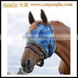 High quality Factory Custom Horse Fly Mask