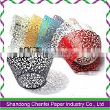 Cupcake Wrappers Classical Artistic Bake Cake Paper Cups Laser Cut Baking Cup Muffin Case