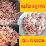 small meat cutting machine, frozen meat cutting machine, meat cube cutting machine