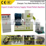 TYJ860-II China Super Quality Alfalfa Seed Pellet Mill/ Sunflower Seeds Shell Pellet Machine