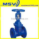 "Marine ,Gate Valve 1/2"" to 48"" API 600,ASME B16.34"