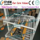 Factory supply up and down adhesive tape carton edge sealing machine