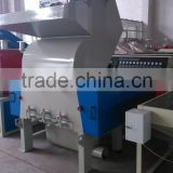 PC600 Crusher for waste ps moulding picture frame