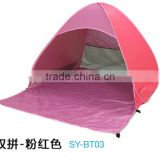 Hot sale new arrived Outdoor camping hiking beach summer tent UV protection fully sun shade quick open