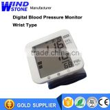 Professional Health Care Wrist Portable Digital Automatic Blood Pressure Monitor Household Type Protect Health