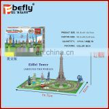 Kids toy diy Eiffel Tower 3d world building puzzle with electric car