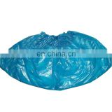 disposable pe shoe covers, Disposable medical PE shoe covers, pe shoe cover making machine