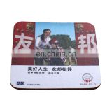 good quality logo printing custom-made sticky cork coaster