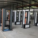 Jinan Zhongchuang Industry Test Systems Co.,Ltd