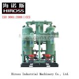 New condition compressed adsorption Air purification dryer
