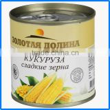 exporting good 114g canned corn use fresh corn material