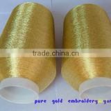 MS type metallic yarn pure silver pure gold