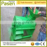 Easy operation Crusher for fertilizer making/Chicken manure crushing machine/Fowl manure crusher