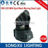 professional 15w rgb mini wash moving head spot led gobo projector