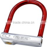 bicycle U lock with patented cylinder