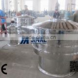 cheese powder sieving machine with ultrasonic