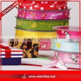 Sinicline Factory Directly Price Gift Packing Satin Ribbon