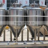 commercial beer brewery machine turnkey 200L micro beer brewing systems