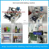 Best price Semi automatic labeling equipment for plane/top/flat label wrap round bottle label paste machine easy packing machine