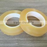 Clear Transparent Ruber adhesive pvc protection sealing tapes for food tin can without residue
