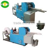 tissue paper cutting and folded facial paper pocket machine