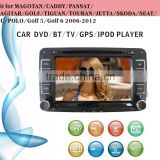 8 inch car dvd gps navigation fit for VW Magotan Caddy Passat with radio bluetooth gps tv