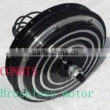 new, cheaper electric bicycle motor kit