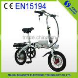 2015 hot sale 14 inch mini folding electric kid bike