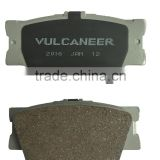 04466-42060 brake pads for TOYOTA Camry LEXUS S350 auto spare parts car brake pads manufacturer