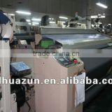 shuttle power loom