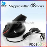 CE Rohs Certificate Wired Optical big hand 5D ergonomic for laptop pc high quality big hand vertical mouse