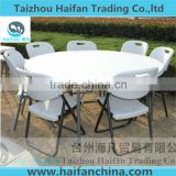 durable HDPE 160cm white upscale round garden table/stainless steel bracket modern garden table with removable legs