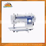 Domestic Industrial Sewing Machine/Cheap Price Sewing Machine/Household Mini Sewing Machine