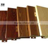 modern facade materials artificial interior wall stone decoration weather-resistant wood panels