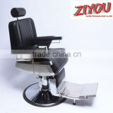 The top sale salon furniture barber chair for beauty salon