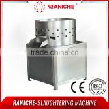Automatic Poultry Slaughtering Equipment Chicken Feet Processing Machine Feet Peeling Machine