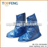 fashion plastic shoe cover use in the rain/fashion shoe covers/plastic shoe covers/plastic rain shoe covers
