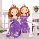 beautiful purple frozen princess plush doll toy