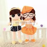 Baby girl plush doll lovely quality toy